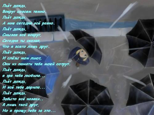 Дневник Андромеды Люпин - Страница 6 54018498